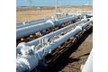 Custody transfer of natural gas