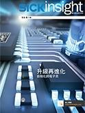 SICKinsight Electronics Industry